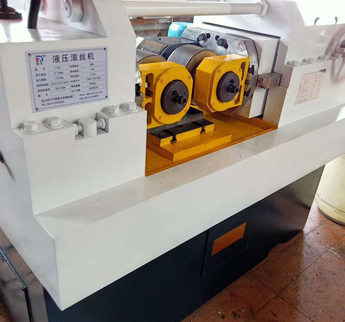 两轴液压式滚丝机